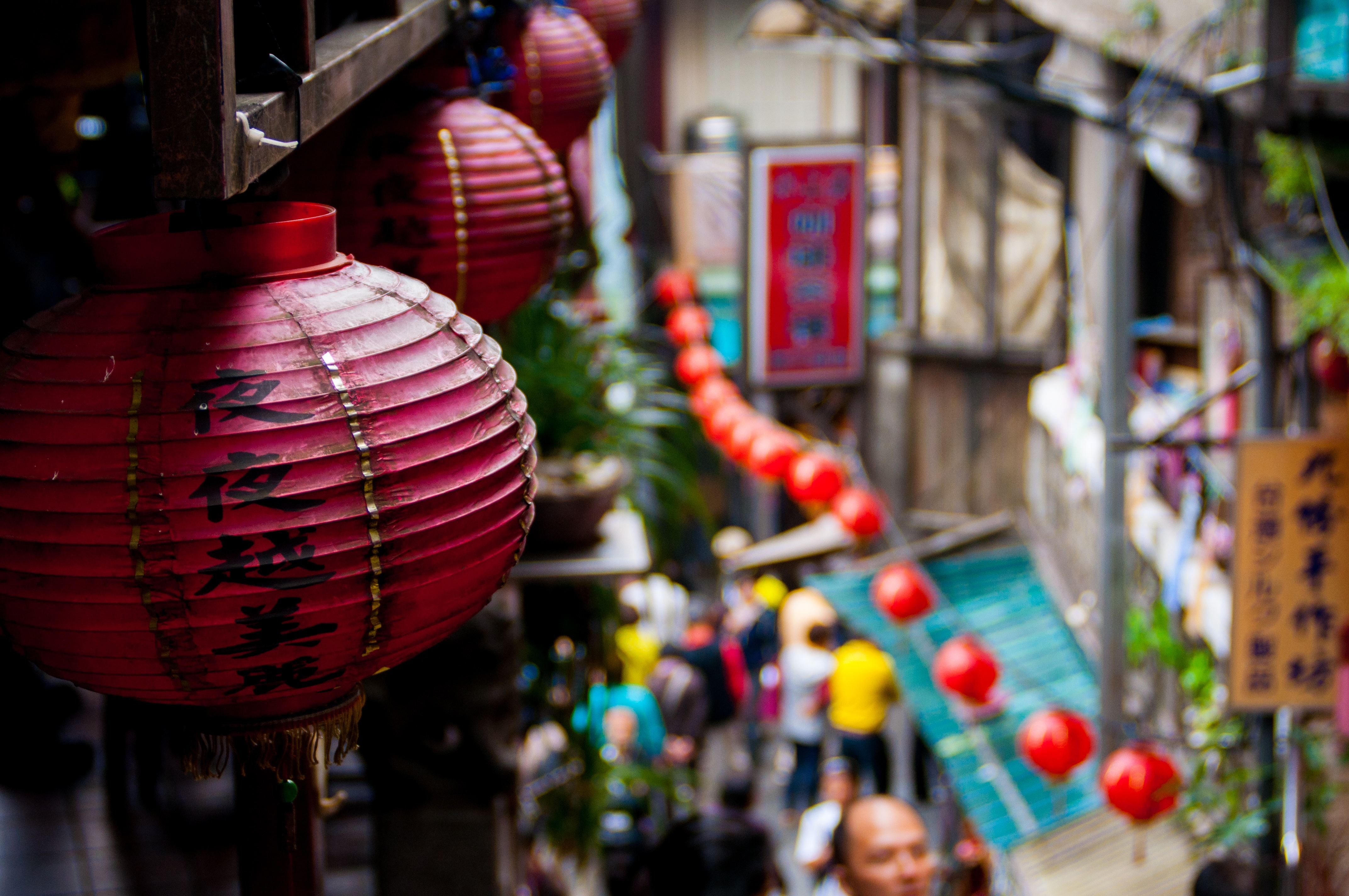 A Gifting Disclaimer: The Do's and Don'ts for Chinese New Year
